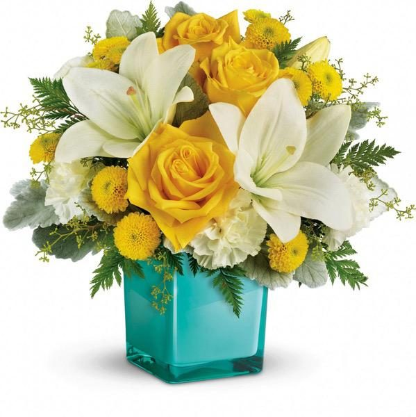 Teleflora's Golden Laughter Bouquet - C